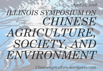 Symposium banner 1